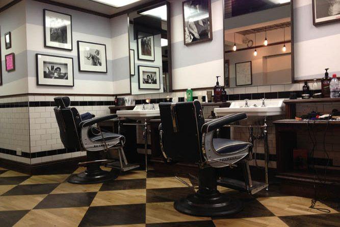 آموزشگاه آرایشگری مردانه | آموزشگاه آرایشگری مردانه غرب تهران | شهرمو